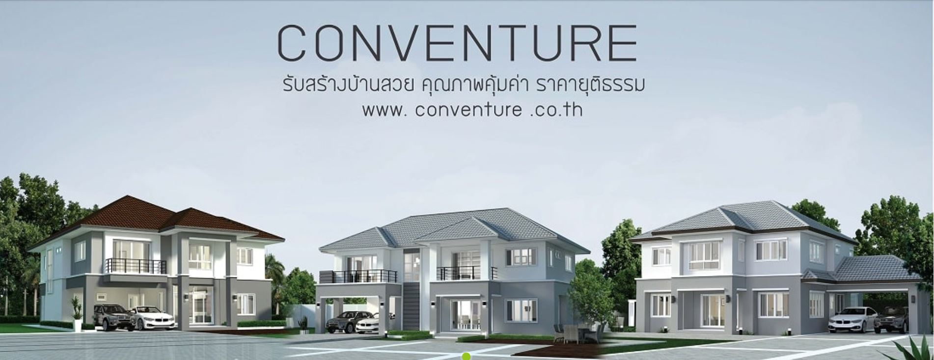 https://www.conventure.co.th/