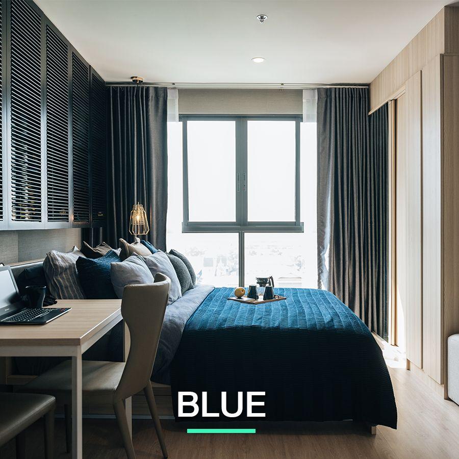แต่งห้องโทนสีน้ำเงิน